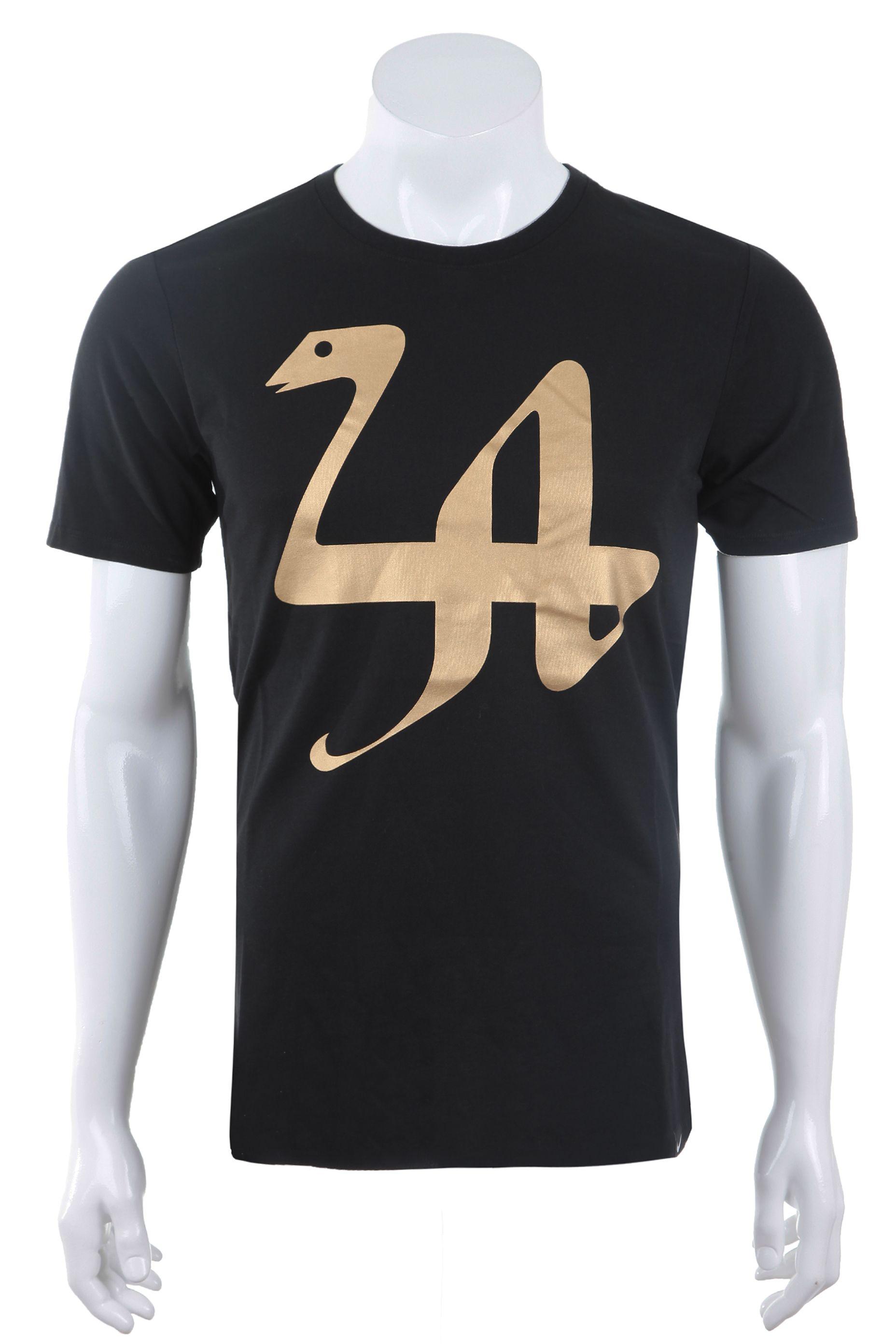 Erkek T-Shirt Modelleri ve Fiyatları. Kobe