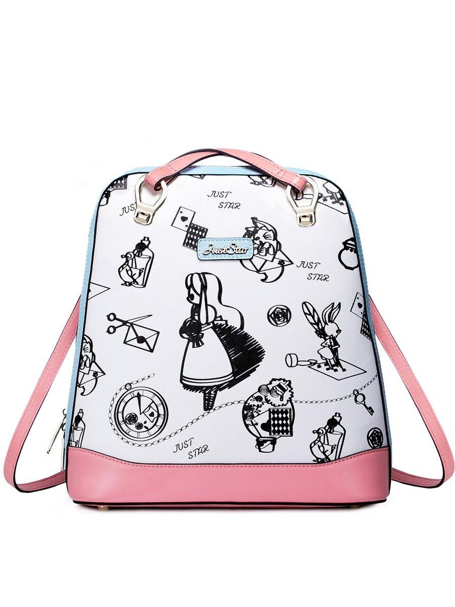 Multicolor PU Medium Backpack