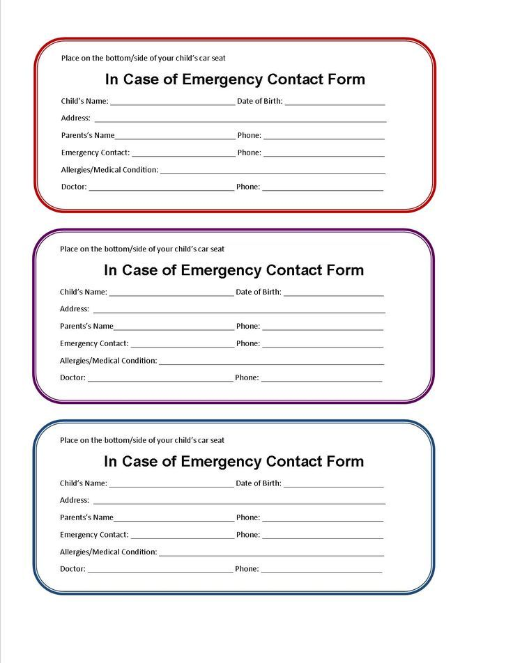 Printable Emergency Contact Form For Car Seat Emergency Contact