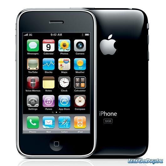 Uk Latest Cell Phones Iphone Phone Iphone 32gb