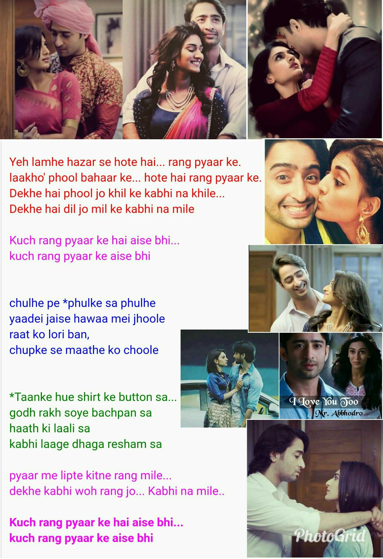 Pin By Charming Angel On Kuch Rang Pyar Ke Aise Bhi Bephana Cute Love Stories Bollywood Couples Cute Kids Photography