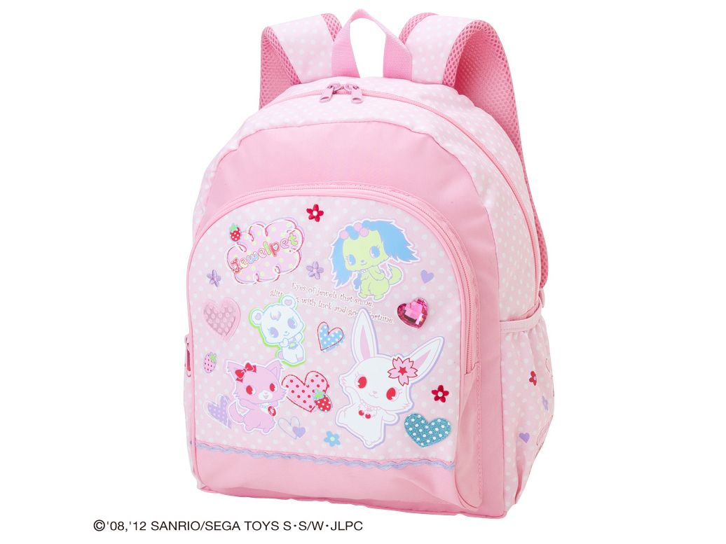 f1d258a7ab Jewelpet School Kids Backpack Heart Large Size SANRIO