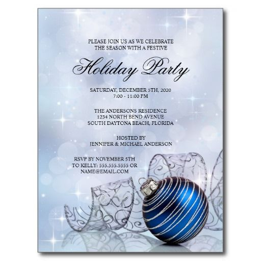 Christmas And Holiday Party Invitation Template Postcard Holiday