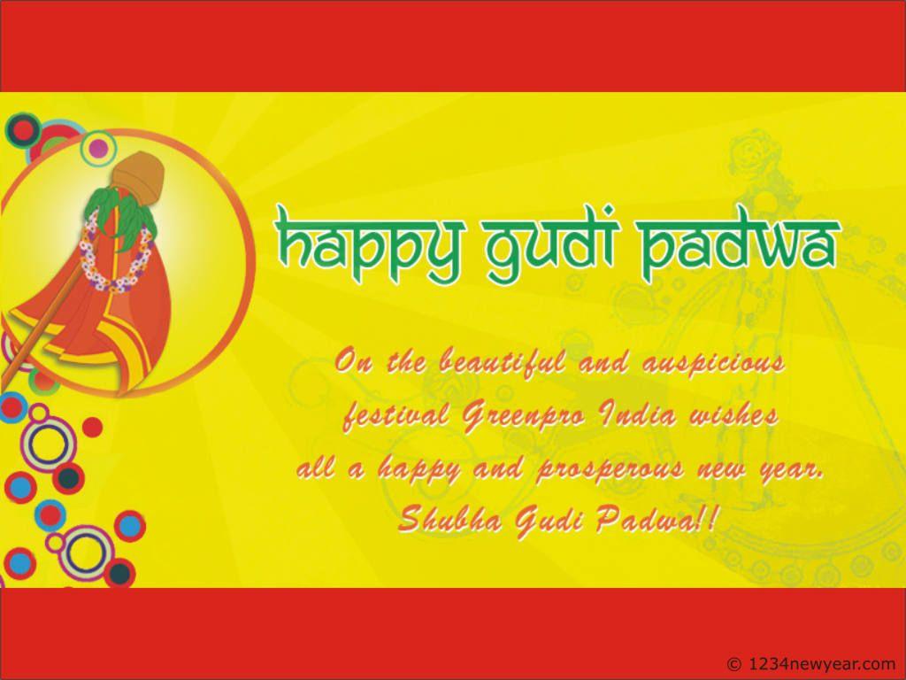 Gudi Padwa Greeting Cards Gudi Padwa Greetings Pinterest