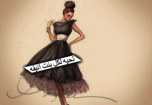 fashion illustraration