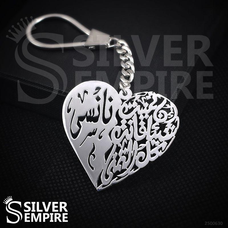 Customized Keychain Custom Keychain Heart Charm Bracelet Charm Bracelet