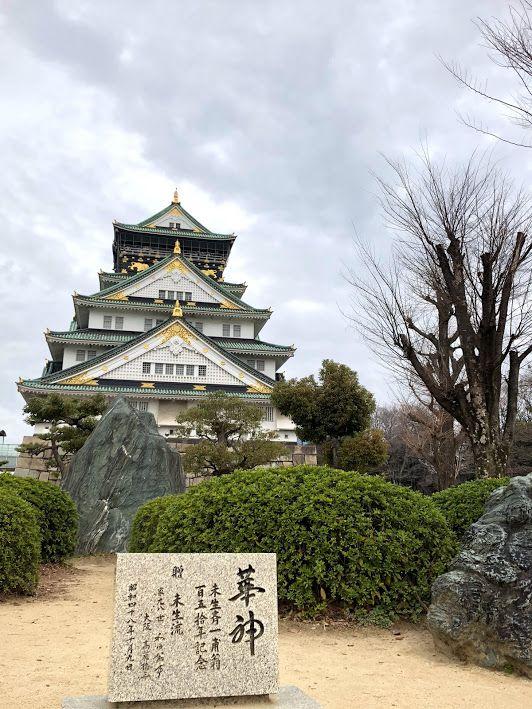 大阪城天守閣/Osakajo 日本のお城。建築物。 安土桃山時代に ...