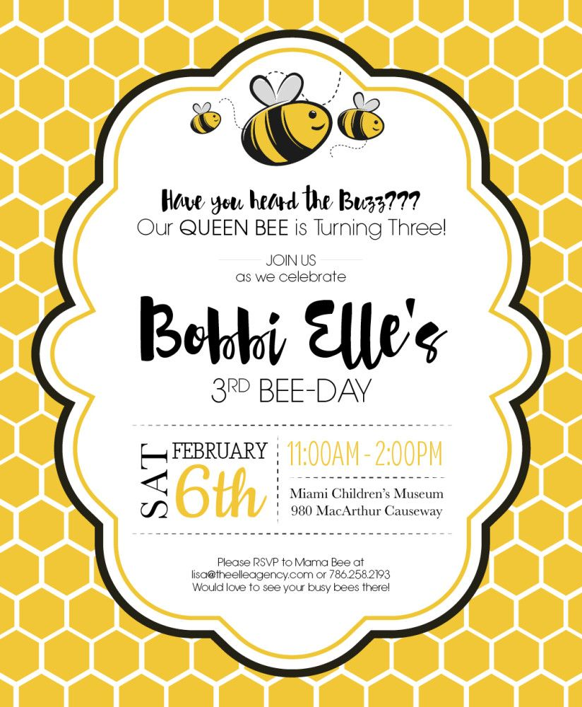 Bumble bee birthday party invite kid parties pinterest for Spelling bee invitation template