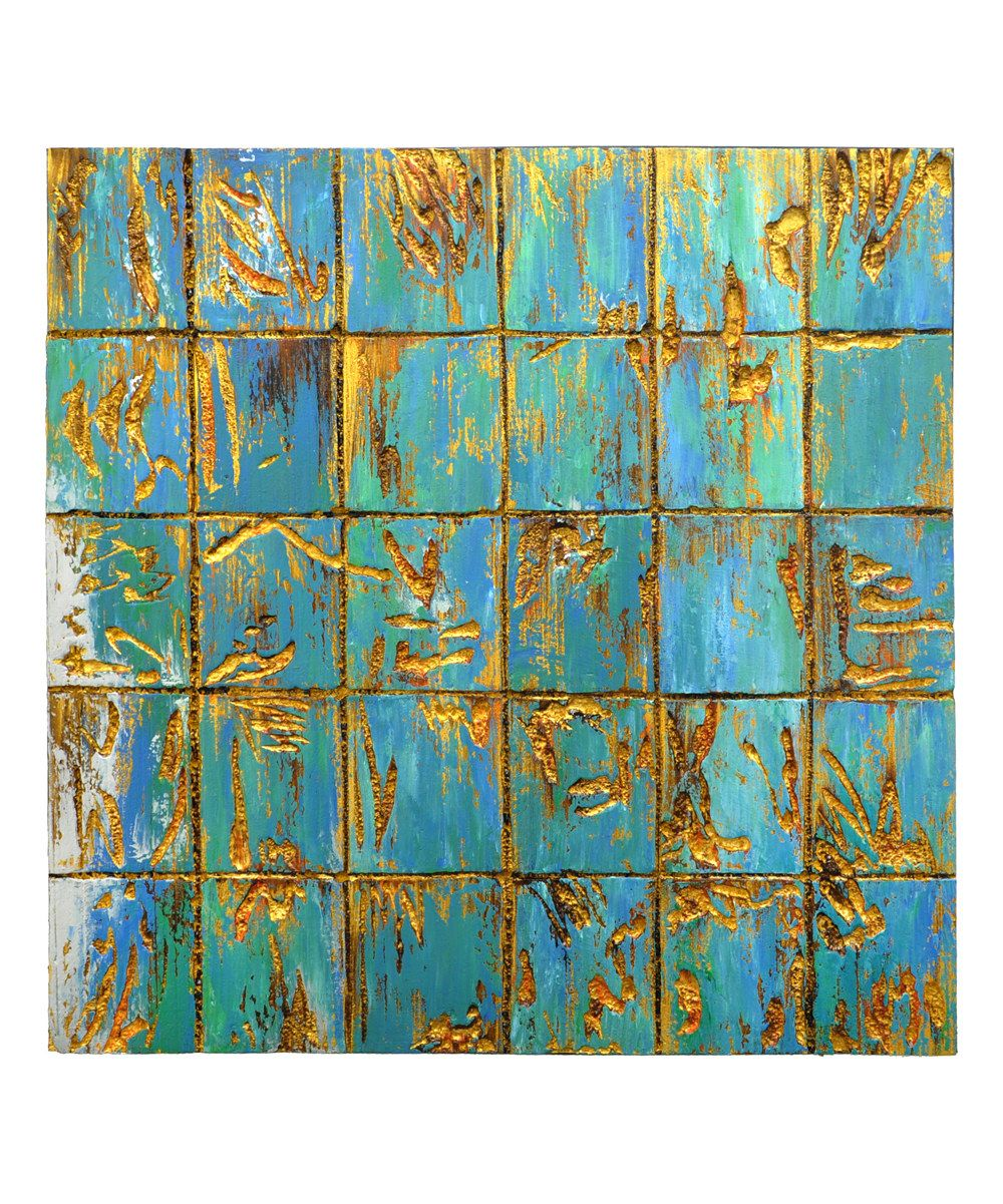 Blue u Gold Wood Wall Art Wood wall art Blue gold and Wood walls