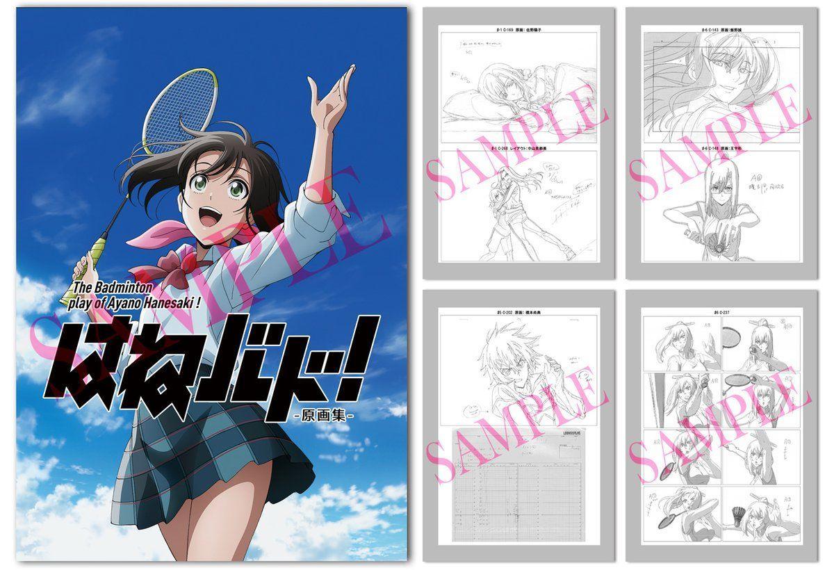 ウルトラスーパーピクチャーズ広報 on Latest anime, Manga anime, Anime