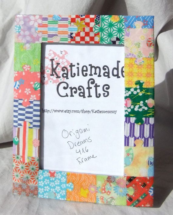 Origami Dreams 4x6 Picture Frame By Katiemommy On Etsy 1400