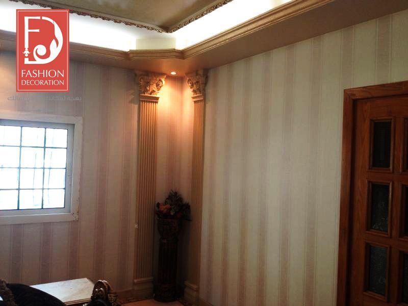آجمل ورق الجدران الأوروبي Decor Wallpaper ورق جدران ورق حائط ديكور فخامة جمال منازل جدة الدمام الرياض Decor Styles Decor Home Decor