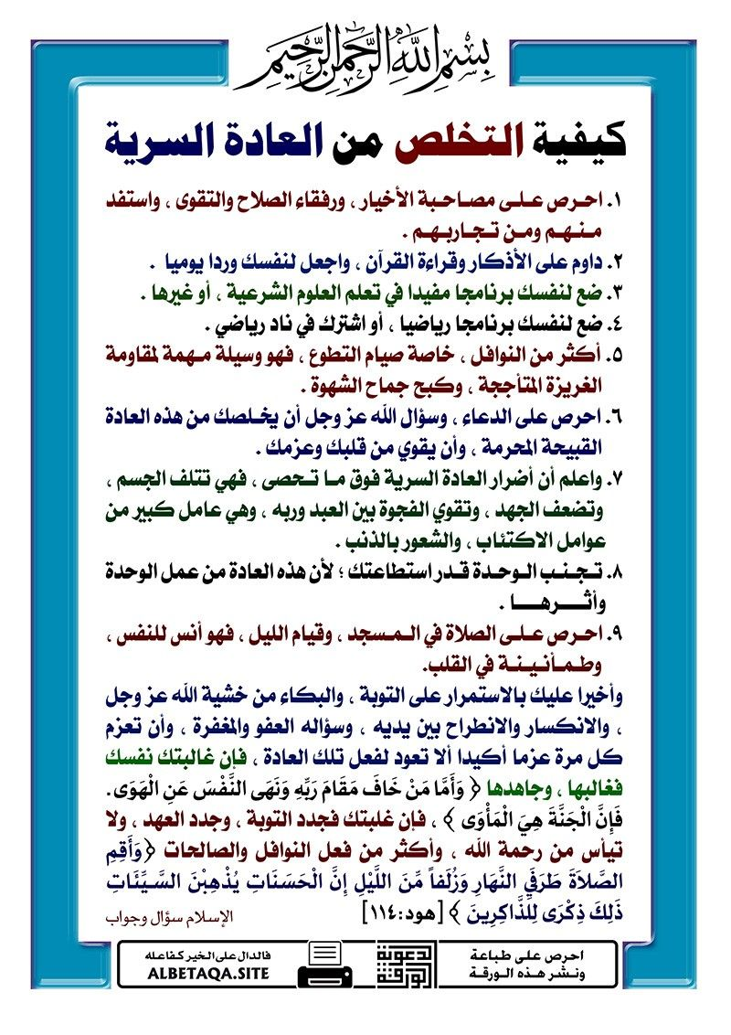 Pin By The Noble Quran On I Love Allah Quran Islam The Prophet Miracles Hadith Heaven Prophets Faith Prayer Dua حكم وعبر احاديث الله اسلام قرآن دعاء Bullet Journal Journal