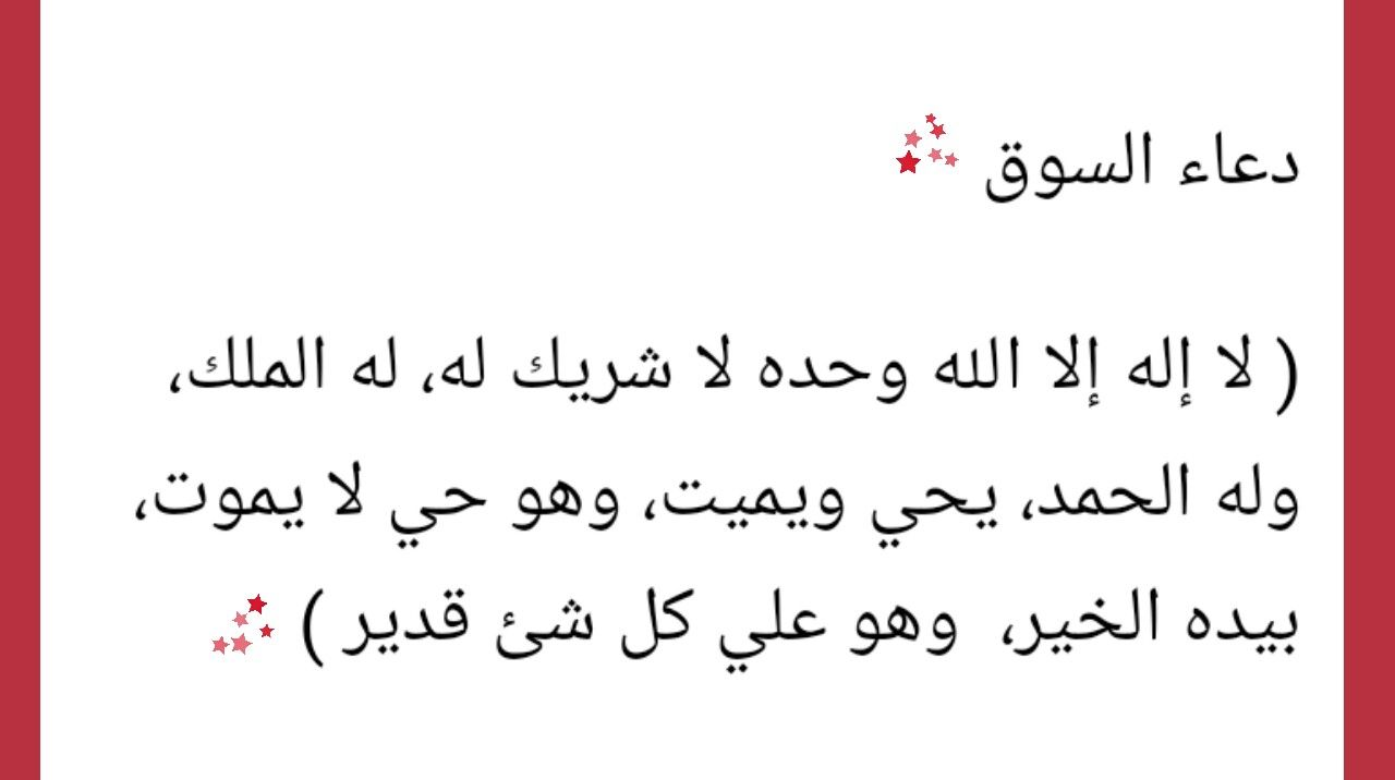 دعاء اسلاميات Arabic Calligraphy Calligraphy Arabic