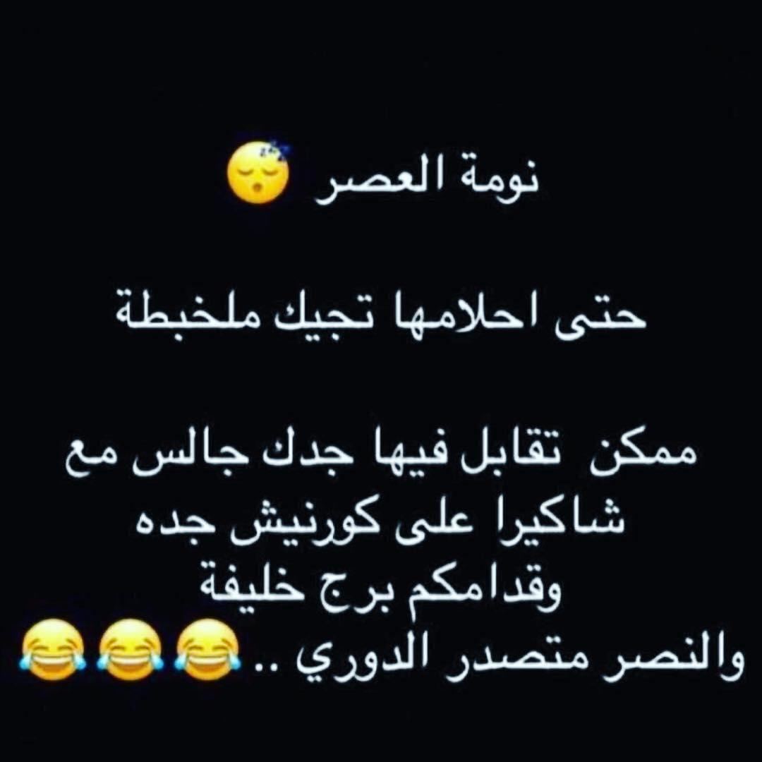 Pin By أصايل On كل على همه سرى وزارة الضحك In 2020 Calligraphy Arabic Calligraphy
