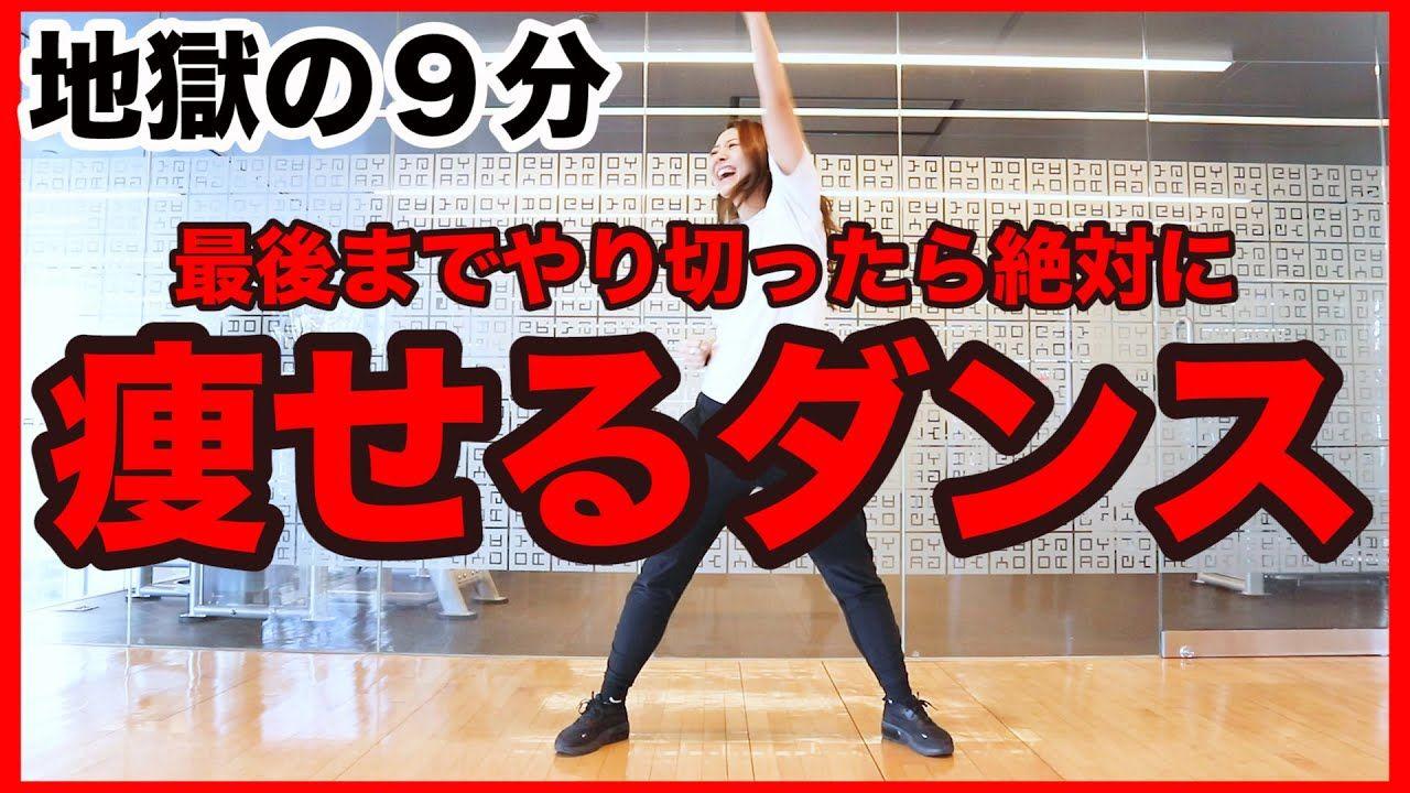 クラップ youtube ハンド ダンス