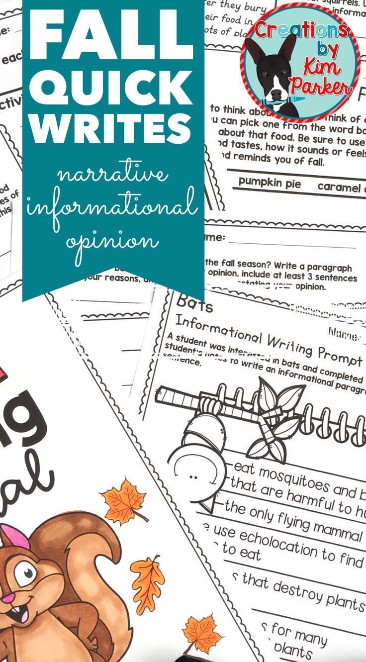 Essay helper words