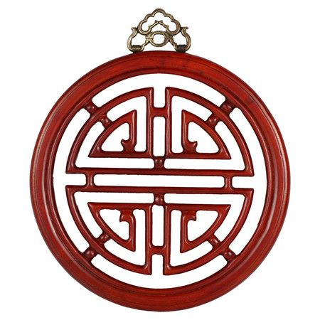 Hand Carved Plaque Of The Chinese Symbol For Long Lifeoduct