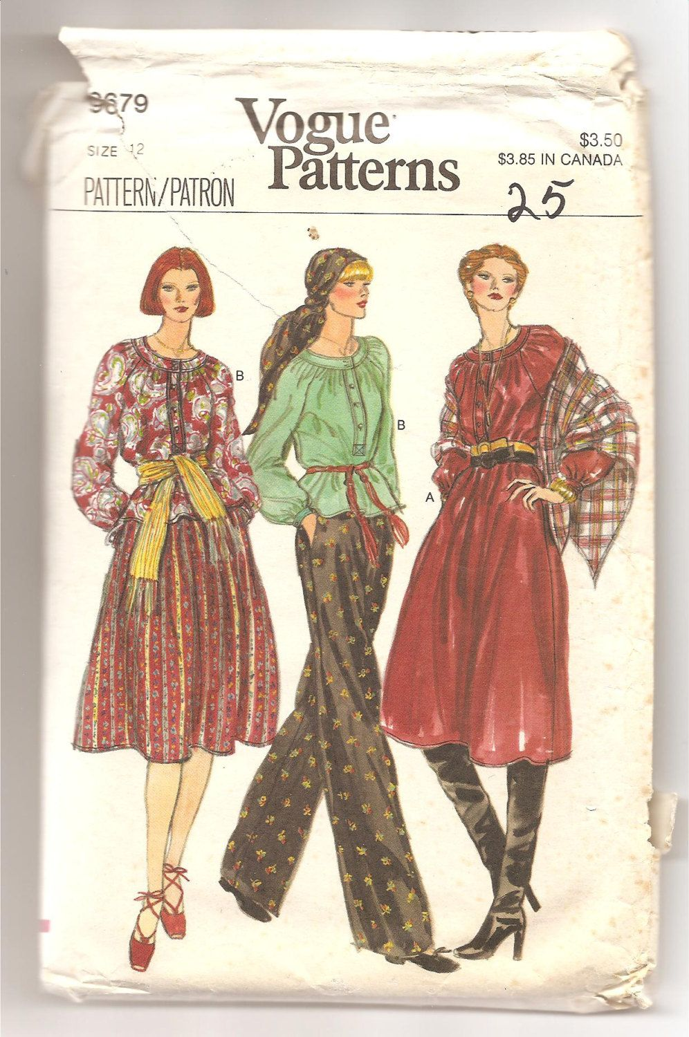 Vintage Boho Vogue Pattern 1970s Dress Blouse Pants Dirndl Skirt