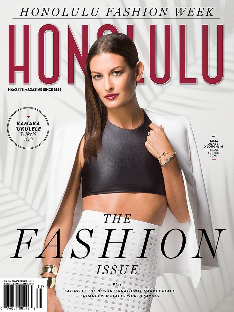 Honolulu Magazine November 2016 Malia jones, Hawaii news
