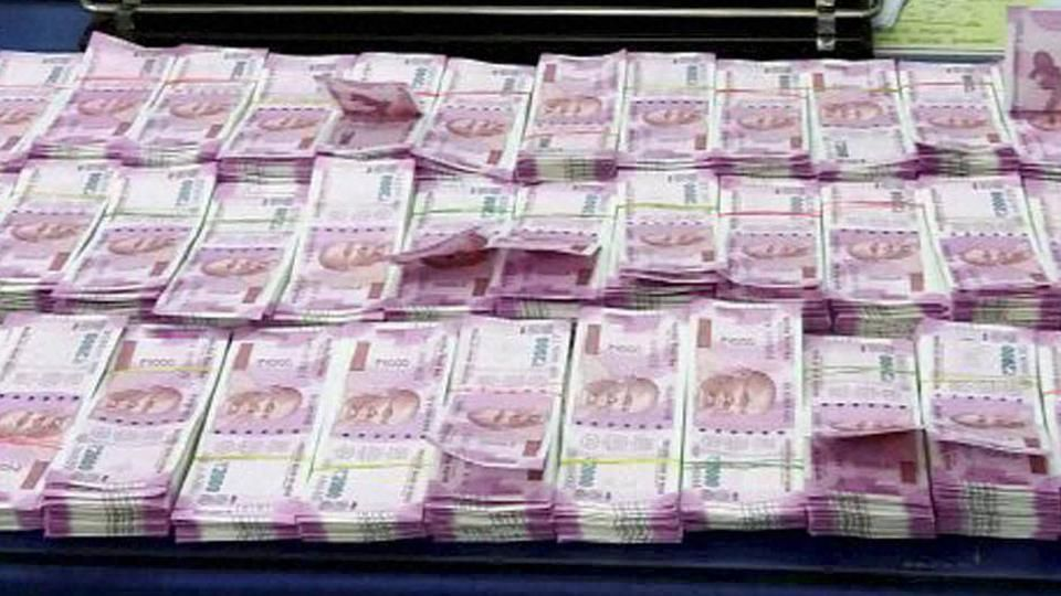 Image Result For 50 Lakhs Of Indian Rupees Images Money Magnet
