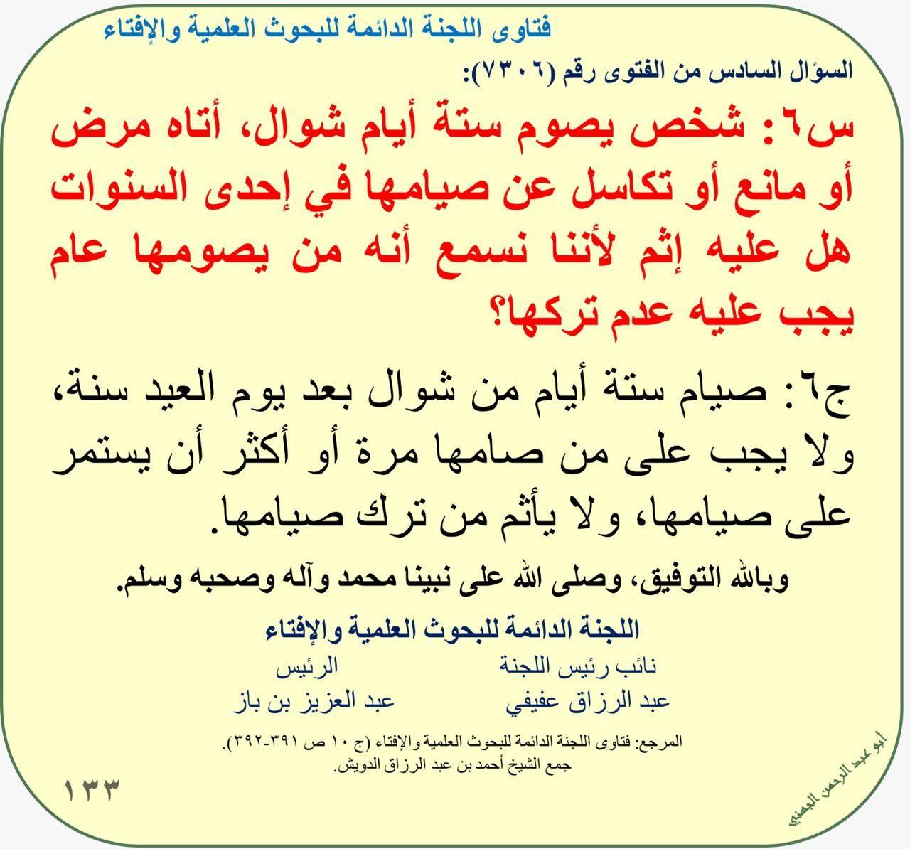 Pin By Malak Salah On بطاقات إسلامية Math Math Equations Allah