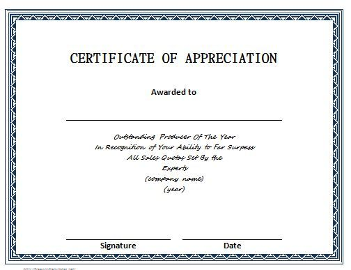 Certificate Of Appreciation   Places To Visit