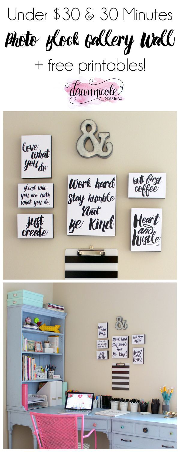 craft room office reveal bydawnnicolecom. Create This Photo Block Gallery Wall For Under $30 In About 30 Minutes! Plus, Craft Room Office Reveal Bydawnnicolecom 0