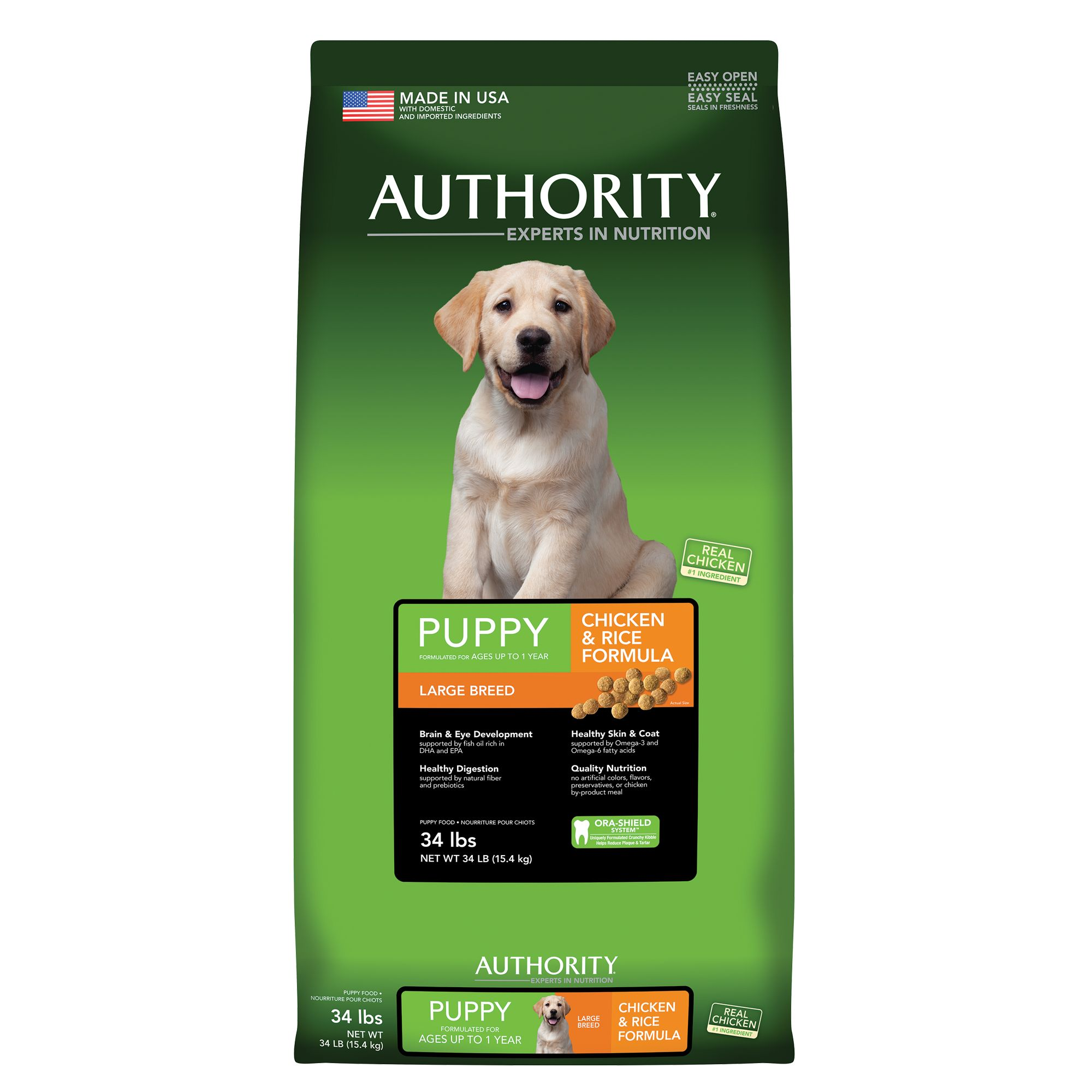 Authority Large Breed Puppy Food Chicken and Rice size