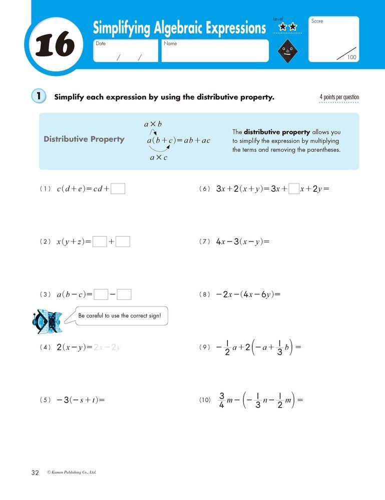 Kumon Publishing | Kumon Publishing | Algebra