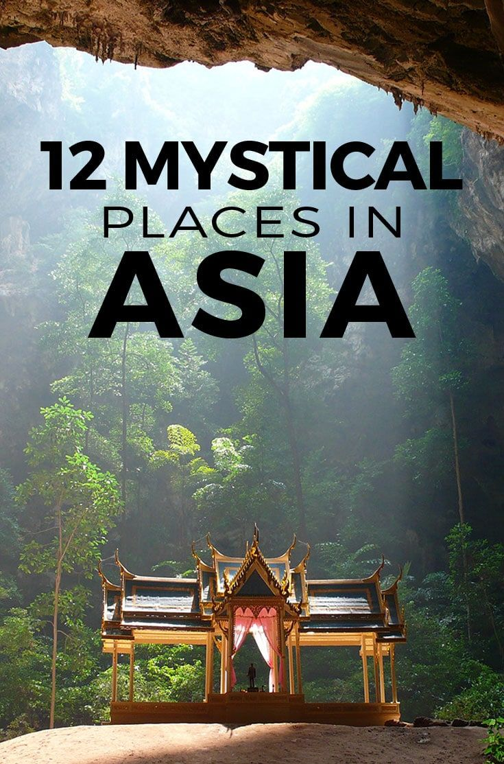 Looking to travel somewhere with a twist? Explore 12 of the most mystical & spiritual places to visit in Asia. Guaranteed to blow your mind!