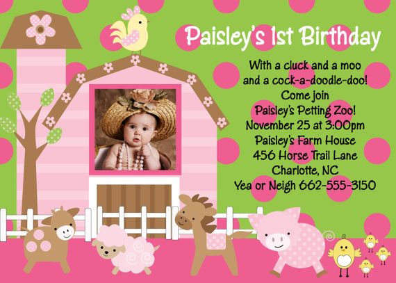 Farm Birthday Invitation - Printable or Printed - Petting Zoo Party - invitation for 1st birthday party girl