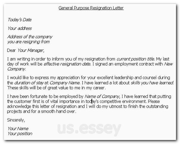 Writing Internship Resignation Letter Writing A Resignation Letter