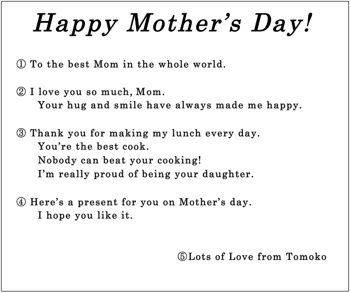 How To Write A Mother S Day Card Happy Mother S Day Happy
