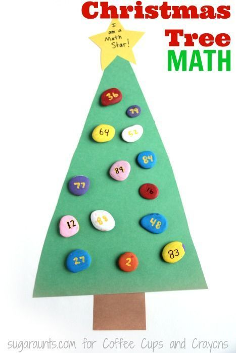 Christmas Tree Math Activity Preschool Math Activities Christmas