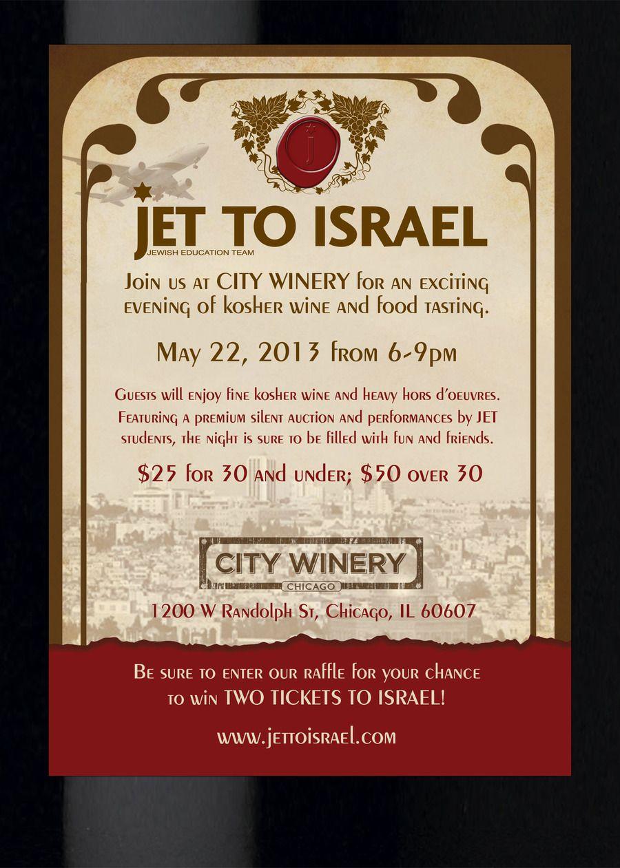 Jet Gala Kosher Wine Food Tasting Jewish Education