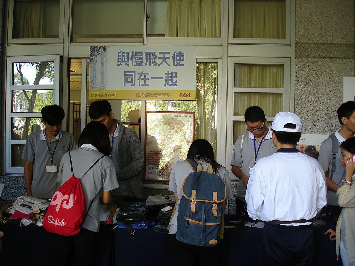1031123-慈濟教育校慶嘉年華
