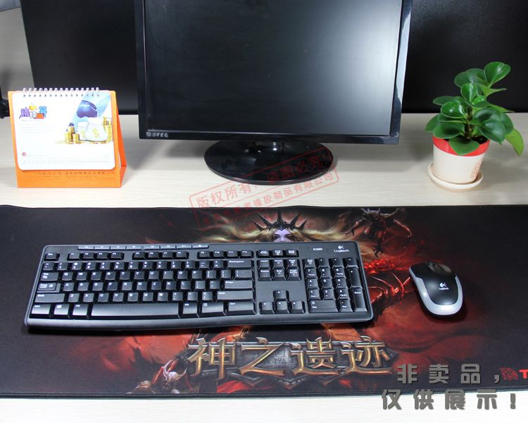 http://padmat.en.alibaba.com/product/60284091082-218917511/free_shipping_long_large_play_mat_large_size_gaming_mouse_pad_fancy_excellent_gaming_mouse_pad.html