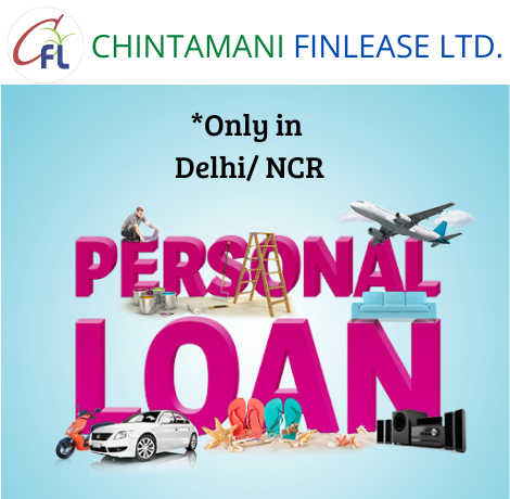 Personal Loan In Delhi In 2020 Personal Loans Personal Loans Online Person