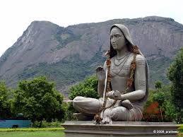 shankara - Pesquisa Google