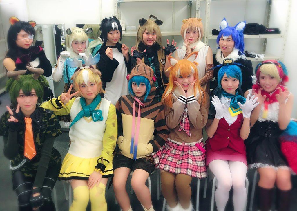 Cenozoic | Kemono friends, Cosplay, Anime
