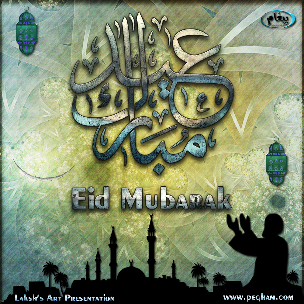 Eid Mubarak..............عید مبارک -  http://www.pegham.com/showthread.php/92497-Eid-Mubarak-عید-مبارک#.VcXLBMOgiyU