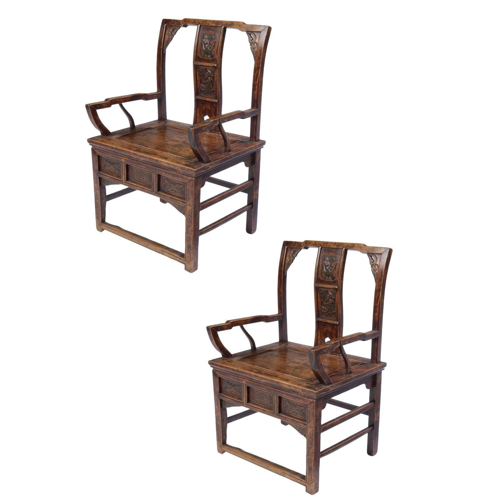Carved Chinese Arm Chairs