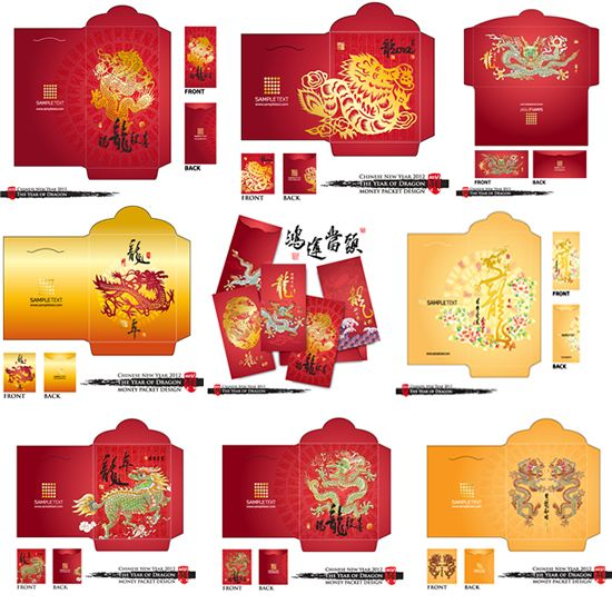 chinese new year traditional red envelope templates