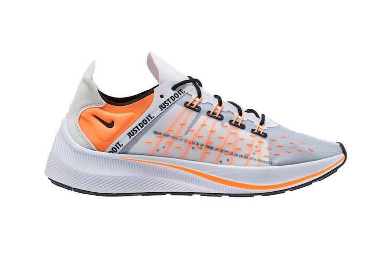 Nike EXP X14 CR7 Cristiano Ronaldo | Sneakers, Cristiano