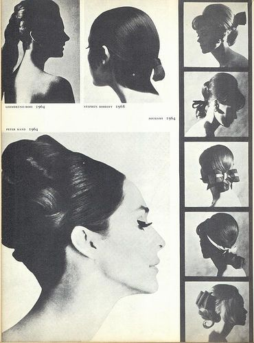 Hair Styles, 1960s Coiffure, Mode 1960 et Mode