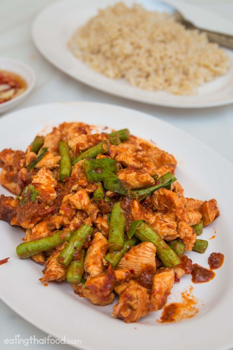 Gai pad prik gaeng recipe วธทำ ไกผดพรกแกง recipe