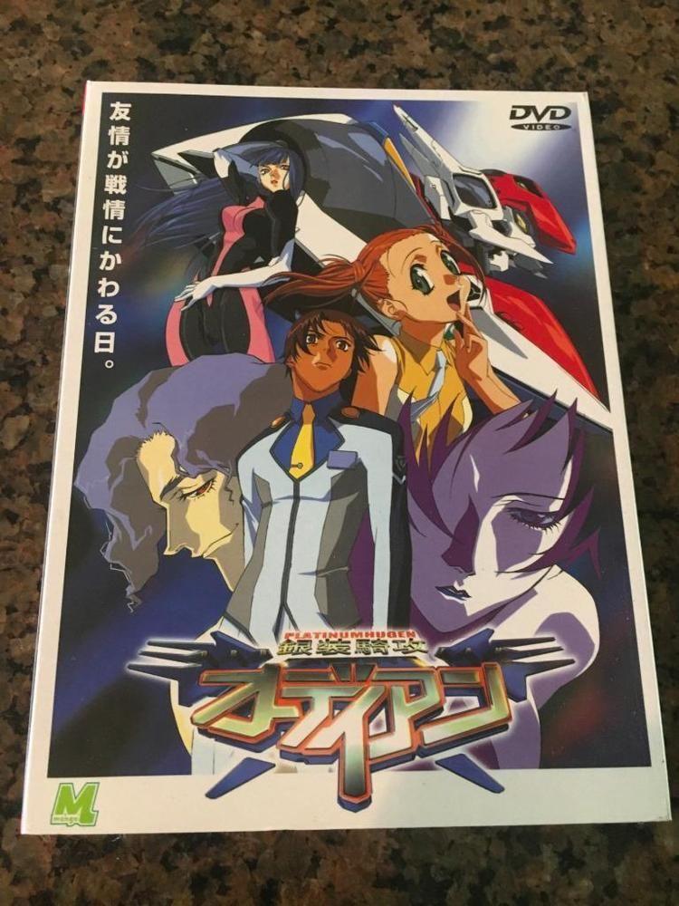 ANIME JAPANESE PLATINUMHUGEN 3 DVD SET ENGLISH/CHINESE