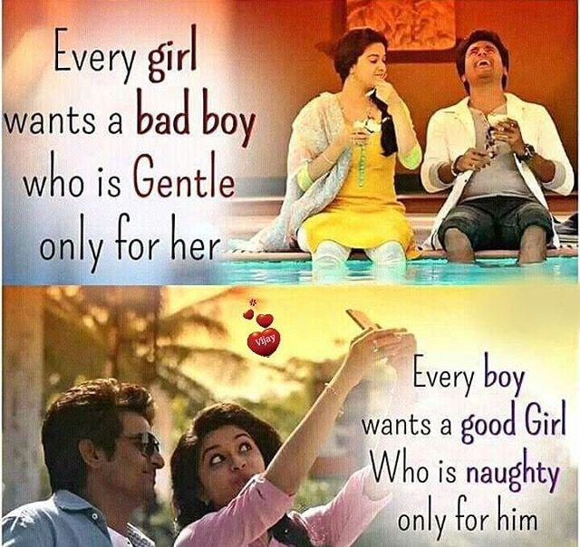 Pin By Zuha Zaid On Movie Quotes......