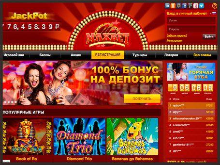Какие игровые автоматы выводят средства игровые автоматы жаловаться в казахстане